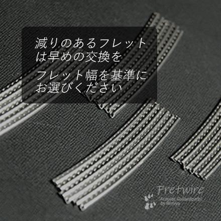 ミディアム24本セット ニッケル 国産 幅2.4mmx高さ1.3mmx長さ65mm