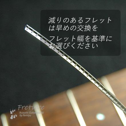 #7211 【フレットワイアー】  ジャンボ2本セット 2.7x1.0x300mm