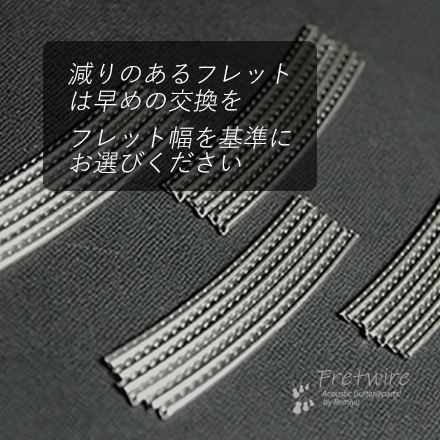 ジャンボ24本セット ニッケル 国産 幅2.7mmx高さ1.0mmx長さ65mm パワフルサウンド