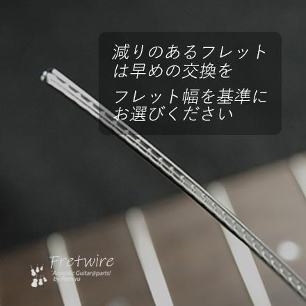 #7213 【フレットワイアー】  ジャンボ2本セット 2.9x1.3x300mm