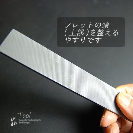 #8002 【ツール】 フレットすり合せ用レベラー  6mmx28mmx160mm