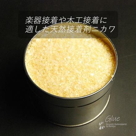 #8009a 【接着剤】 ニカワ 顆粒430g  缶入り