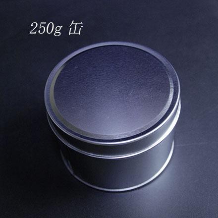 #8010 【塗料】 シェラック片 濃色 340g 缶入り