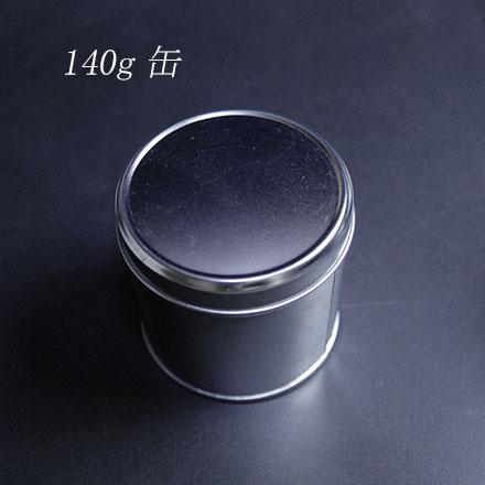 #8010 【塗料】 シェラック片 濃色180g  缶入り