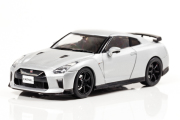 [予約]CAR-NEL (カーネル) 1/43 日産 GT-R Track edition engineered by nismo (R35) 2017 (Ultimate Metal Silver) ※限定300台