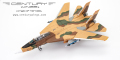 [予約]CenturyWings 1/72 F-14A アメリカ海軍 戦闘機兵器学校(NFWS)「TOPGUN」 仮想敵機茶色迷彩 ミラマー基地 96年 #33