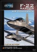 ( DVD 飛行機 ) AirUtopia 空の支配者 F-22 ラプター