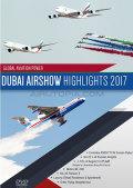 ( DVD 飛行機 ) AirUtopia ドバイエアショー2017