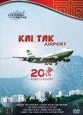 ( DVD 飛行機 ) AirUtopia 啓徳空港 20年