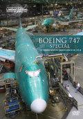 ( DVD 飛行機 ) AirUtopia ボーイング747スペシャル ジャンボジェット