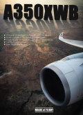( DVD 飛行機 ) AirUtopia マジックオブフライトシリーズ A350 XWB