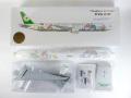 "hogan wings 1/200 エバー航空 777-300ER ハローキティ ""Shining Star !"" B-16722"