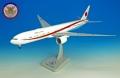 [予約]hogan wings 1/200 777-300ER 日本国政府専用機 ※ランディングギア/スタンド付属