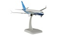 [予約]hogan wings 1/200 737 MAX 7 ボーイングハウスカラー ※プラスチック製・スナップフィット、ランディングギア・スタンド付属