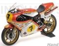 [予約]MINICHAMPS(ミニチャンプス) 1/12 スズキ RG 500 バリー・.シーン GP 500 1977 ワールドチャンピオン ※再受注