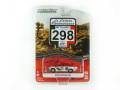 グリーンライト 1/64  La Carrera Panamericana Series 1 - #298 1972 ダットサン 510 (La Carrera Panamericana 2007)