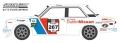 グリーンライト 1/64 La Carrera Panamericana Series 2 - #267 1972 Datsun 510 (La Carrera Panamericana 2010)