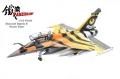 [予約]PANZERKAMPF(パンツァーカンプ) 1/72 Dassault Rafale B Ocean Tiger