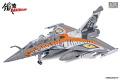 [予約]PANZERKAMPF(パンツァーカンプ) 1/72 Dassault Rafale B Arctic Tiger