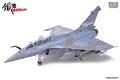 [予約]PANZERKAMPF(パンツァーカンプ) 1/72 Dassault Rafale B French Air Force