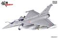 [予約]PANZERKAMPF(パンツァーカンプ) 1/72 Dassault Rafale C