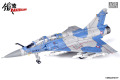 PANZERKAMPF(パンツァーカンプ) 1/72 Dassault Mirage 2000B 12-KJ French Air Force
