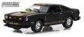 [予約]グリーンライト 1/43 1977 フォード マスタング コブラII ブラック/コールドストライプ