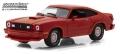 [予約]グリーンライト 1/43 1978 フォード マスタング II キングコブラ レッド&ブラック