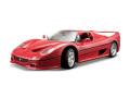 [予約]BURAGO(ブラゴ) 1/18 F50 クローズドトップ(レッド) レース&プレイシリーズ