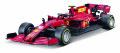 [予約]BURAGO(ブラーゴ) 1/43 フェラーリ SF1000(2020) トスカーナGP No,16 C.ルクレール クリアケース
