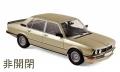 [予約]NOREV(ノレブ) 1/18 BMW M535i 1980 ゴールドメタリック