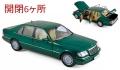 [予約]NOREV(ノレブ) 1/18 メルセデス・ベンツ S600 1997 グリーンメタリック