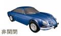 [予約]NOREV(ノレブ) 1/18 アルピーヌ ルノー A110 1600S 1971 Blue