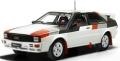 """[予約]ixo (イクソ) 1/18 アウディ クアトロ Group B Car 1982年 """"Rally Tunned"""""""