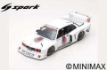 [予約]Spark (スパーク)  1/18 BMW 320 No.1 Gr5 Winner Macau Guia Race 1981 Manfred Winkelhock