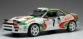 [予約]ixo (イクソ) 1/18 トヨタ セリカ ターボ 4WD (ST185) 1993年ラリー・モンテカルロ #7 J. Kankkunen/J.Piironen