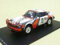 Spark (スパーク)  1/18 ポルシェ 911 SC 3.0 No.5 East African Safari Rally 1978 B. Waldegaard/H. Thorszelius ※再生産