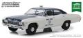 [予約]グリーンライト 1/18 1967 Chevrolet Biscayne - New York State Police