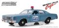 [予約]グリーンライト 1/18 Artisan Collection - Beverly Hills Cop (1984) - 1977 Plymouth Fury Detroit Police