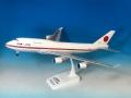 [予約]エバーライズ 1/200 747-400 政府専用機 20-1101 ※プラスチック製、スナップフィット