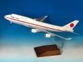 [予約]エバーライズ 1/200 747-400 政府専用機 20-1101 ※プラスチック製、スナップフィット、木製スタンド仕様
