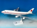 エバーライズ 1/200 747-400 政府専用機 20-1102 ※プラスチック製、スナップフィット