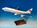[予約]エバーライズ 1/200 747-400 政府専用機 20-1102 ※プラスチック製、スナップフィット、木製スタンド仕様