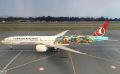 【SALE】EAGLE(イーグル) 1/200 777-300ER トルコ航空 TC-JJU
