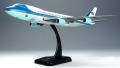 hogan wings 1/200 747-200 アメリカ大統領専用機 エアフォース・ワン ランディングギア/スタンド付属 ※プラスチック製、スナップフィット ※再入荷