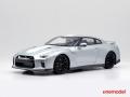 [予約]onemodel 1/18 Nissan GT-R R35 50th Annivery Edition silver