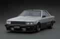 [予約]ignition model(イグニッションモデル) 1/18 Nissan Skyline 2000 RS-Turbo (R30) シルバー/ブラック ★生産予定数:120pcs