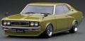 [予約]ignition model(イグニッションモデル) 1/18 Nissan Laurel 2000SGX (C130) グリーン ★生産予定数:120pcs
