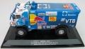 [予約]DiP Models 1/43 KAMAZ - 4326 No.515 DAKAR Rally 2018