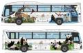トミーテック 1/150 ザ・バスコレクション 明光バスパンダ白浜エクスプレス未来をツナグSmileバス